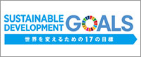 SDGs Sustainable Development Goals